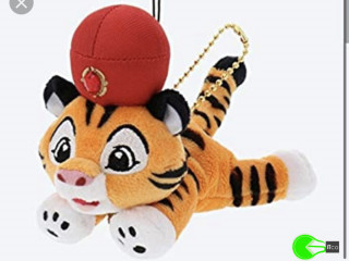 I lost stuffed animal of tiger