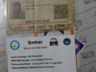Found aadhar card & health card at civil hospital Rohru