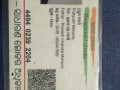 wallet-lost-with-original-documents-at-rajgangpur-small-0
