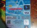 found-pan-card-at-jalukbari-small-0
