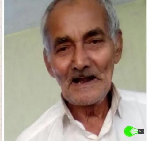 senior-citizen-missing-from-varanasi-big-0