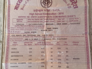 Found HSE mark sheet at Tundla ( firozabad)