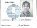 lost-wallet-while-travelling-from-vazhakkala-to-kakkanad-small-0