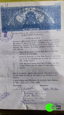 found-documents-at-dc-office-east-sikkim-big-0