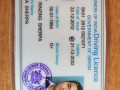 found-license-of-pem-rinzing-sherpa-found-at-whitehall-small-0