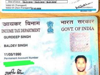 Lost id cards of Gurdeep singh