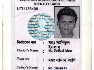 Lost very important documents at Malda