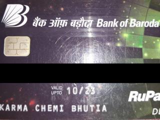 Debit card found at baroda bank atm, singtam
