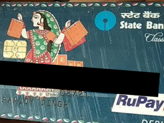 Found ATM card of SBI from singjamei parking