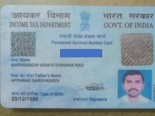 Found PAN card near Auto Nagar, Old Gajuwaka