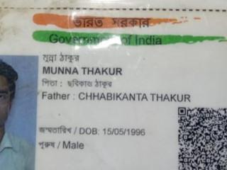 Found aadhar card near Siliguri