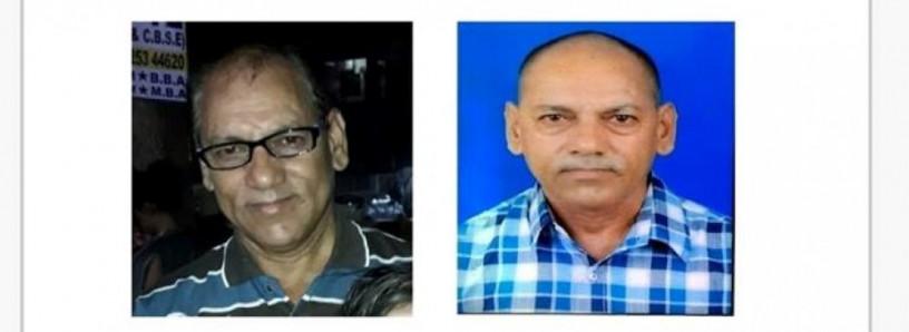 tek-bahadur-khatri-55-years-old-was-missing-from-ahmedabad-big-0