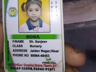 Female kid missing from hisar