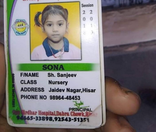 female-kid-missing-from-hisar-big-0