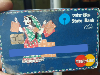 Found ATM card near uttarayon