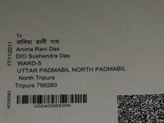 Found aadhar card at dharmanagar
