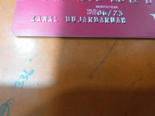 Found ATM card at Guwahati