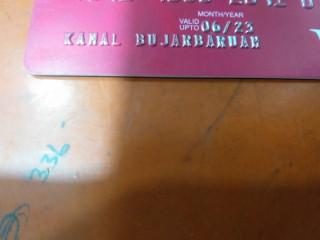 Found ATM card at Guwahati