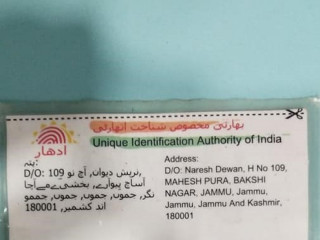 Found aadhar card
