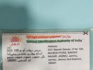 Found aadhar card