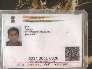 Document found near najabgarh