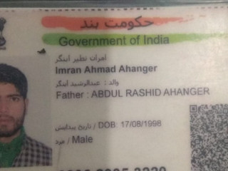 Aadhar card found