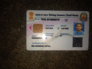 Driving license missing