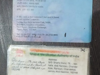 Documents found at in Panchari Shopping Mall