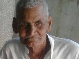 Senior citizen missing from gohana