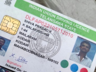 Driving license found at Mahmood Function Hall