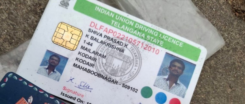 driving-license-found-at-mahmood-function-hall-big-0