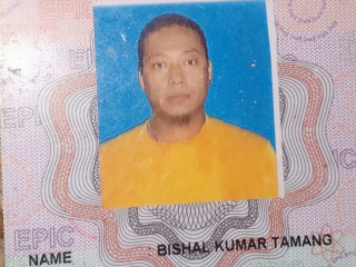 Found documents of Bishal Kumar Tamang