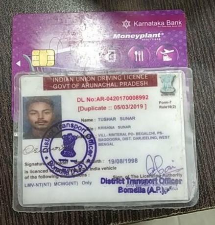 found-driving-licence-near-hanuman-mandir-big-0