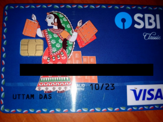 Found ATM card in front of SBI ATM Kalibari Point