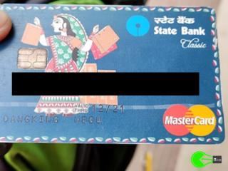ATM card found at Buscota pasighat