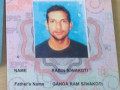 found-documents-at-state-bank-of-sikkim-singtam-branch-small-0