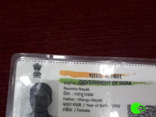 Found aadhar card in the name of Rasmita nayak,ramesh kumar
