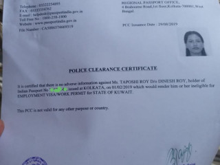 Found Police clearance certificate at Siliguri