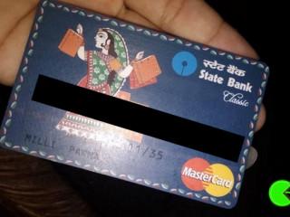 Found ATM card at Naharlagun