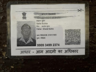 Lost aadhar card at P.F office