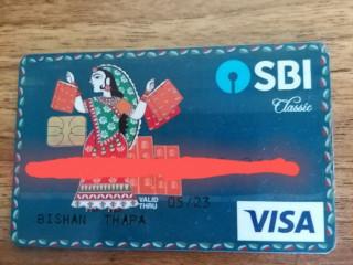 Found SBI atm card at Champasari more