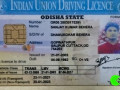 found-important-documents-at-bhubaneswar-small-0