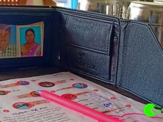 Wallet lost at Rayachoty