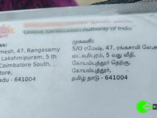 Found Aadharcard at Coimbatore