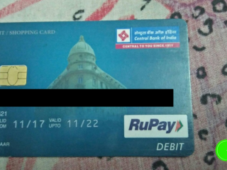 ATM card found at NBU premises