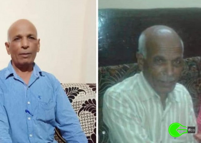 senior-citizen-missing-from-tt-nagar-big-0