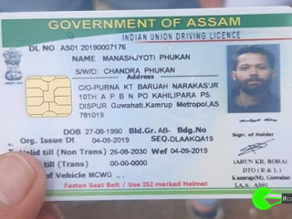 Driving license lost at Gangtok