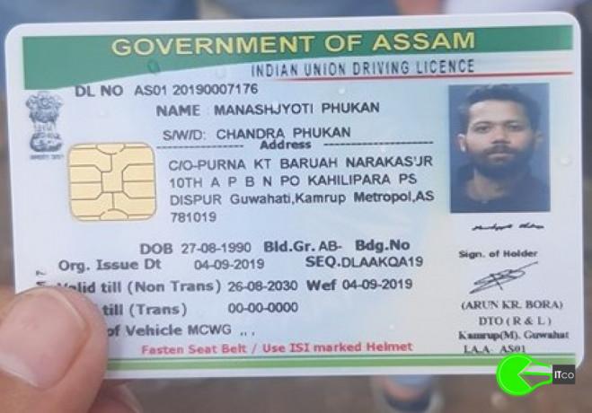 driving-license-lost-at-gangtok-big-0