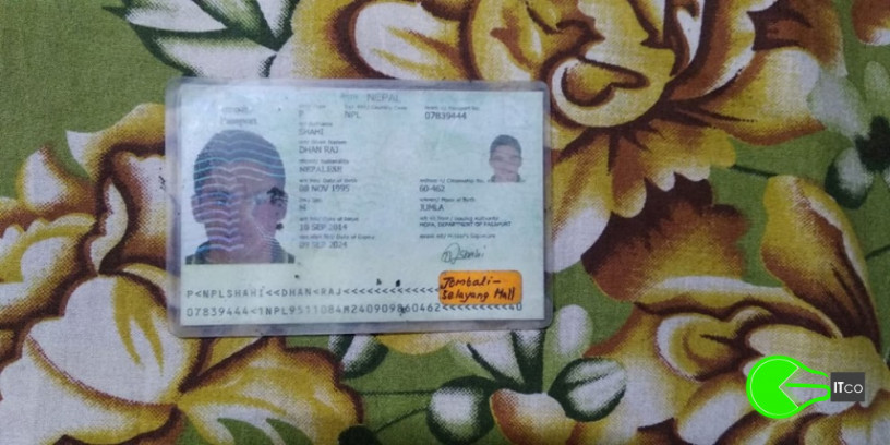 found-passport-in-the-name-of-dhanraja-big-0