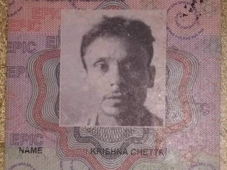 Lost documents of Krishna Chettri at Gangtok